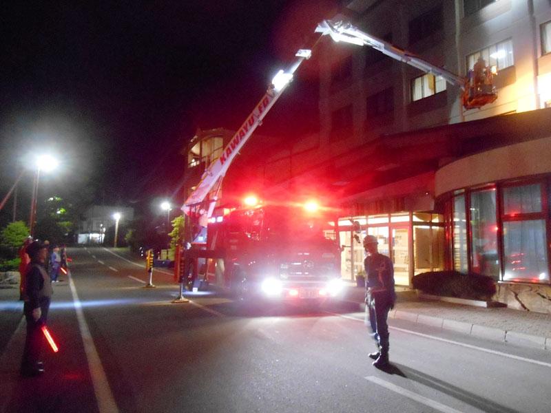 釧路北部消防事務組合